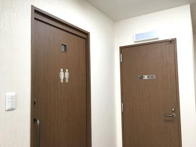 トイレ・レントゲン室